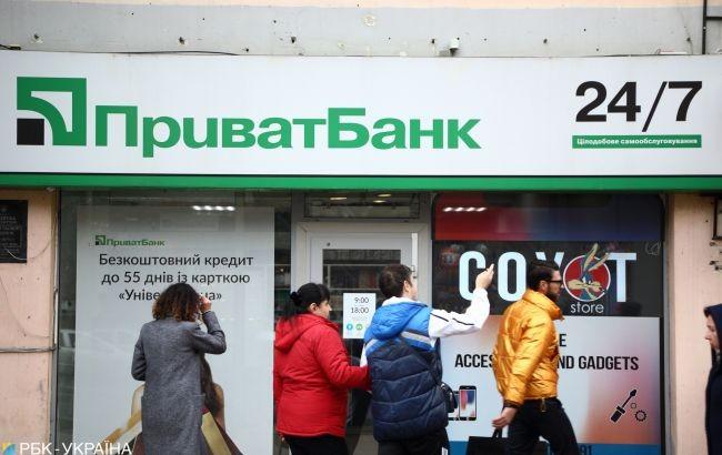 ПриватБанк заявив про нові правила поповнення карток і поточних рахунків