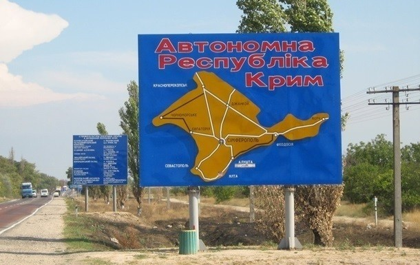 Окупанти відбирають в українців землю в Криму