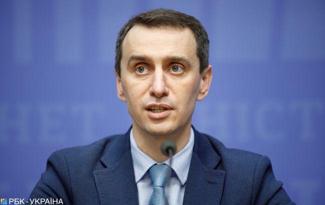 Ляшко назвав умову завершення пандемії COVID в Україні