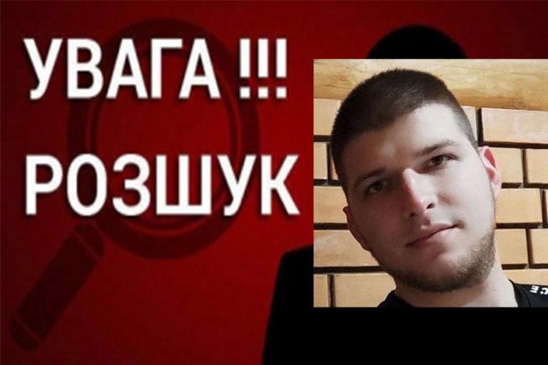 Рідні розшукують зниклого Михайла Зубчука! Люди допоможіть, зробіть репост, не будьмо байдужими до чужого горя