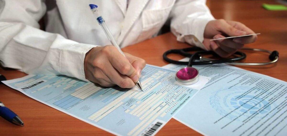 Лікарняні в Україні