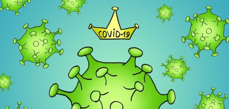 Чим не можна лікувати коронавірус: перелік препаратів
