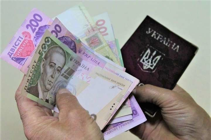 Українцям виплати видаватимуть за новими правилами