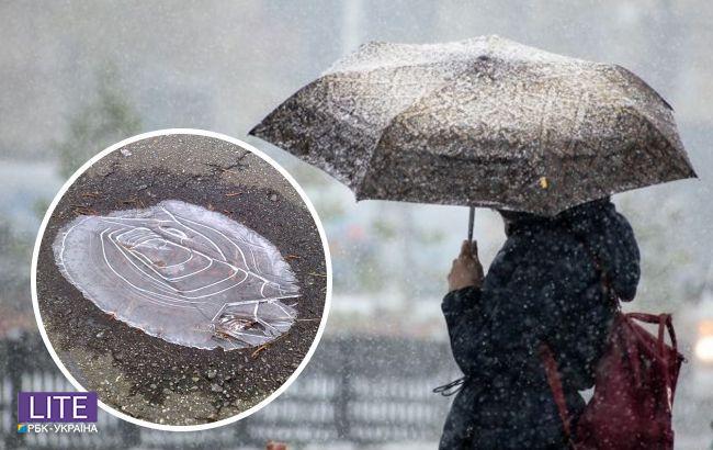 В Україну йдуть сильні дощі та мокрий сніг: погода до кінця тижня зовсім зіпсується