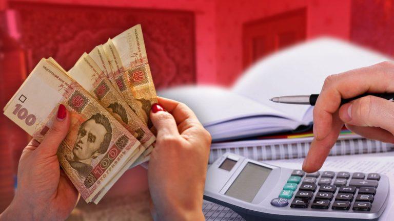 Утримання й відрахування з пенсій в Україні: кого стосуватиметься і як не допустити