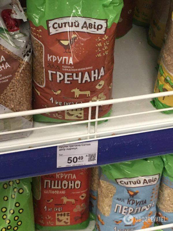 В Україні злетіли ціни на гречку: скільки коштує
