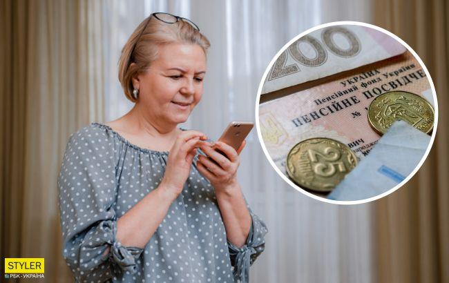 Пенсії в Україні підвищать: кому дадуть доплати і коли