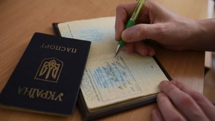 В Україні хочуть змінити процедуру прописки: що задумала влада