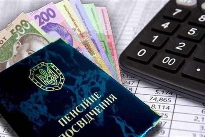 Українців зобов'яжуть самим збирати на пенсію: скільки доведеться віддавати з зарплати