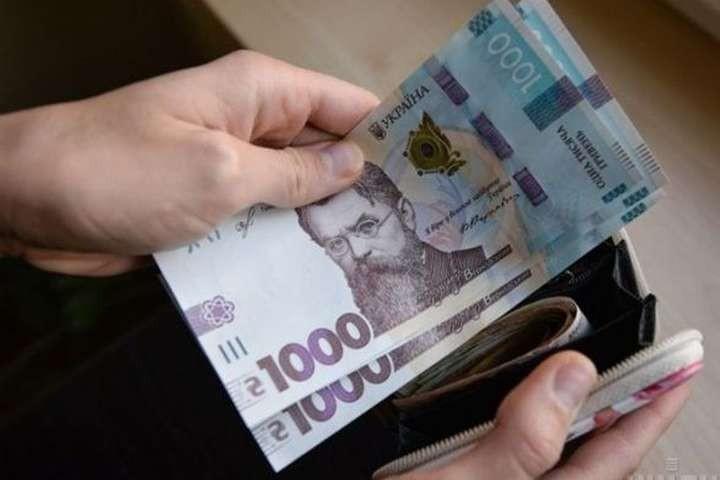 В Україні може зрости середня зарплата майже на тисячу гривень