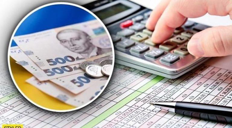 Українцям хочуть підвищити податки