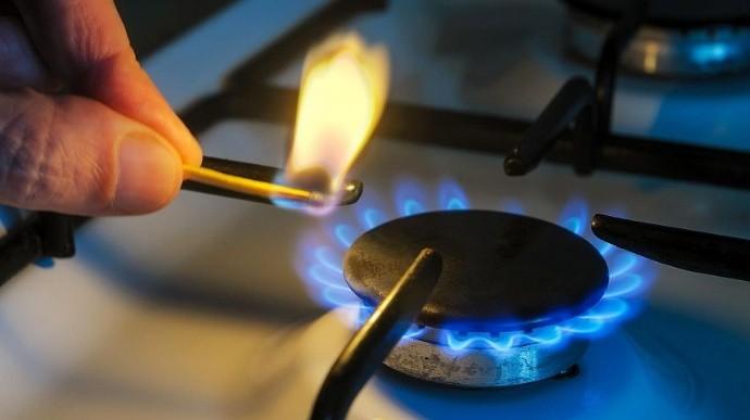 Газопостачальники не стали знижувати річний тариф для населення з 1 червня: скільки будемо платити