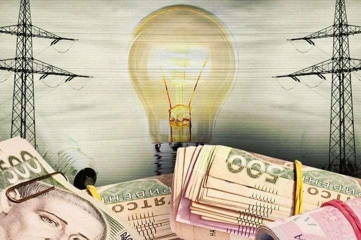 Тариф на електроенергію для населення має бути вдвічі вищим − Міненергетики