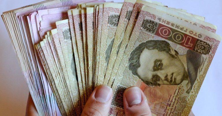 Локдаун в Україні спричинив падіння зарплати: які сфери постраждали найбільше