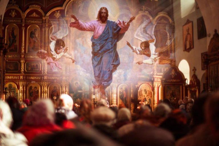 Вознесіння Господнє 2021: дата свята, що можна та заборонено робити