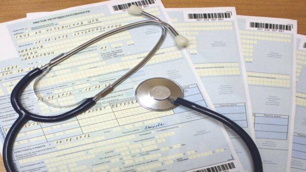 Оплата лікарняних, підписаний важливий закон