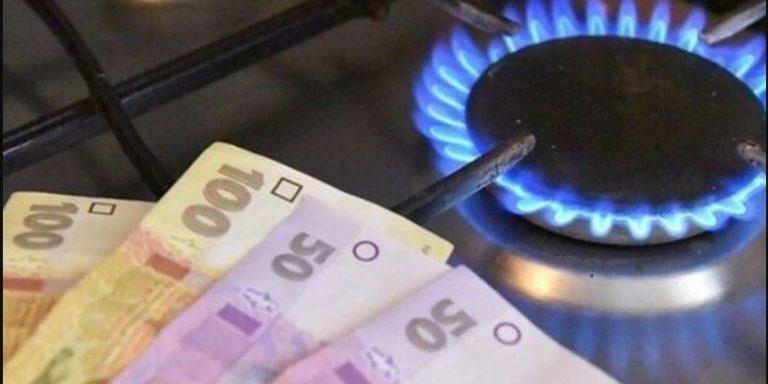 Ціна на газ у травні різко злетіла: кому доведеться заплатити по 13,5 грн за кожен куб