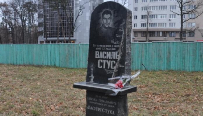 В Києві хочуть знести пам'ятник Василю Стусу, а на його місті зробити паркінг