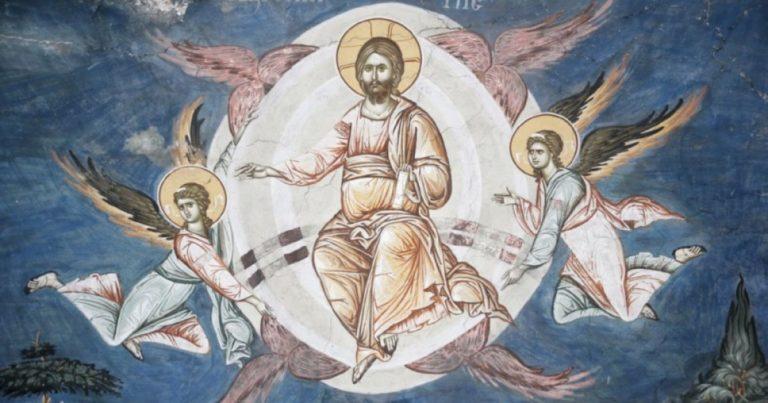 Вознесіння Господнє: як та коли святкувати і чому головний колір цього дня білий