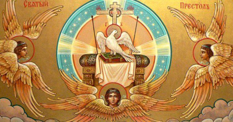 День Святого Духа: історія свята, традиції, чому бажано не чіпати землю та купатися