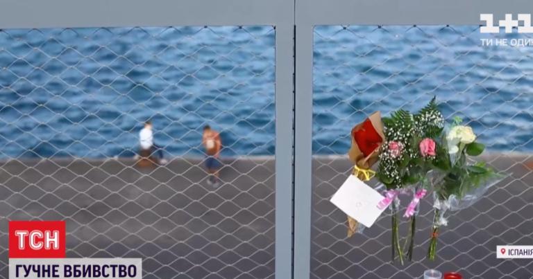В Іспанії на дні моря знайшли мертву в мішку дитину: у вбивстві підозрюють батька