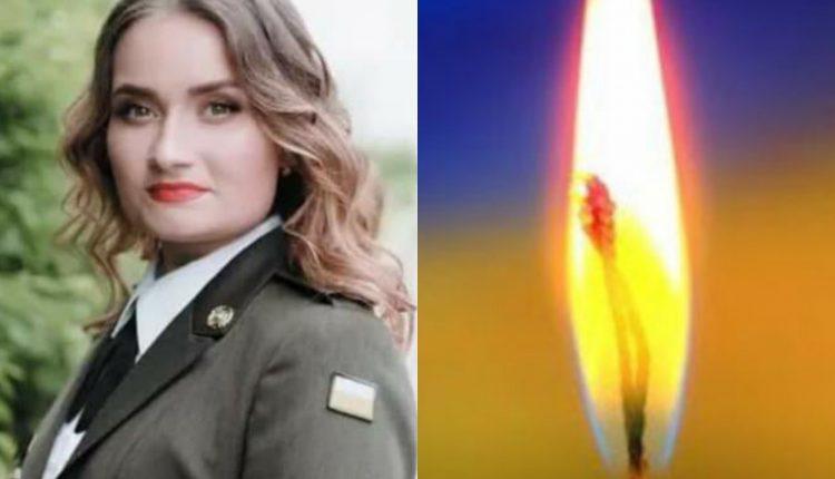 """""""Їй було тільки 22 роки"""": в зоні ООС загинула молода військова з 128-ї окремої гірсько-штурмової бригади (ФОТО)"""
