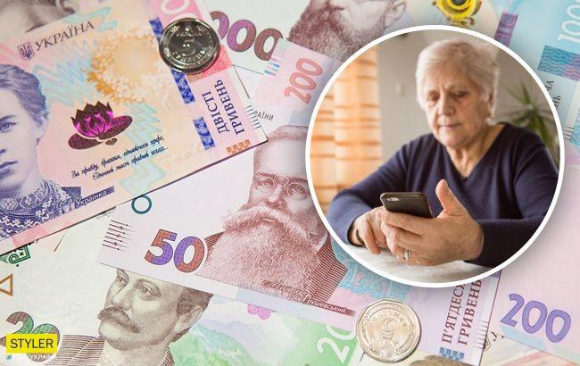 Українцям розповіли, як можна збільшити пенсію