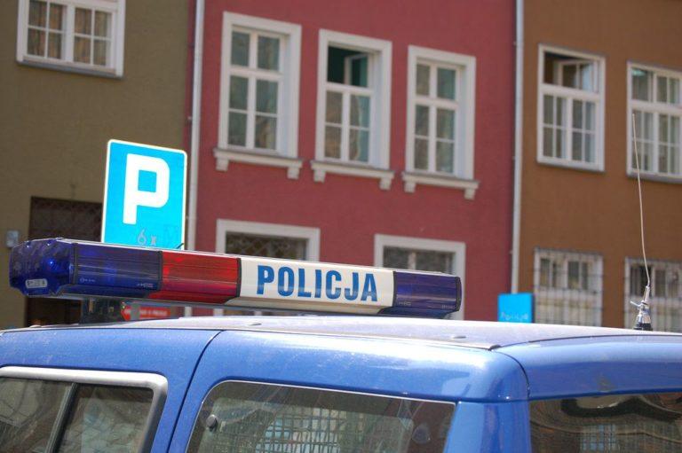 Українську заробітчанку побили в Польщі: не продала алкоголь польці