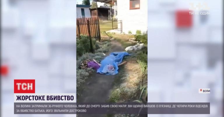 Бив її постійно: сусіди розповіли про чоловіка, який палицею вбив матір