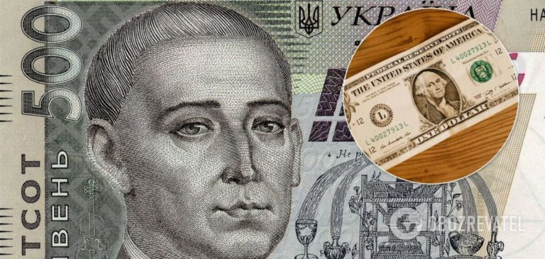 Долар досяг рекордної за рік позначки: скільки коштує валюта в Україні