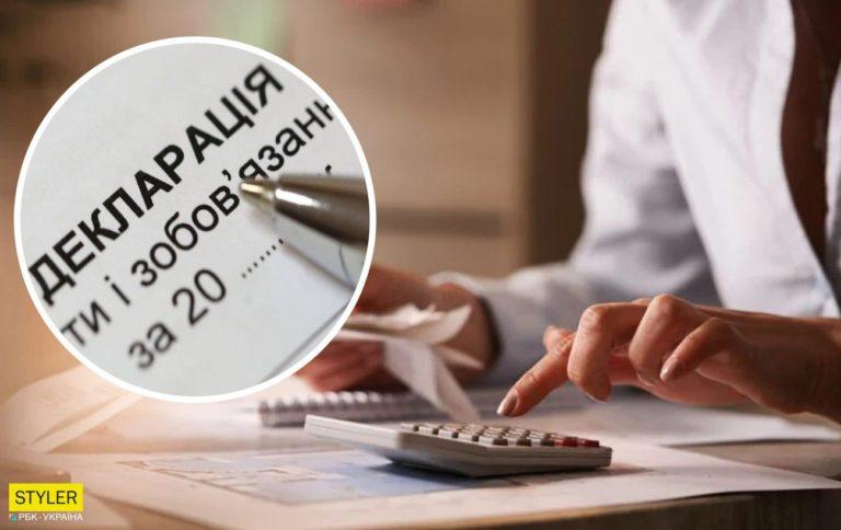 Обіцяють провести жорстку перевірку: українці повинні заплатити податки за зароблене в конверті