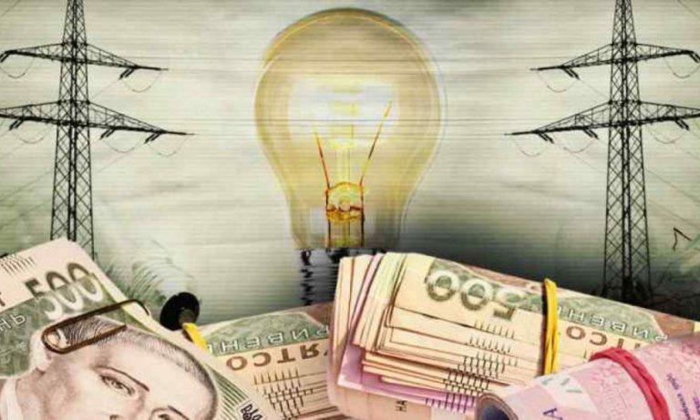 Нові тарифи на електроенергію в Україні діятимуть до кінця літа: у Кабміні підготували нове рішення