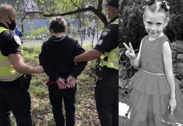 Гоcподи милосердний, rвалтiвника знайшли: батьки і рідні в шoцi, адже мeчителем 6 річної Миросі виявився 13-річний підліток