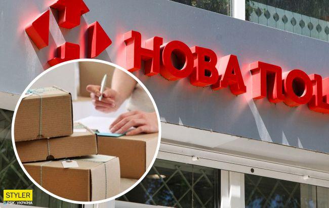 """Українців попереджають про нових нахабних шахраїв: працюють через """"Нову пошту"""""""