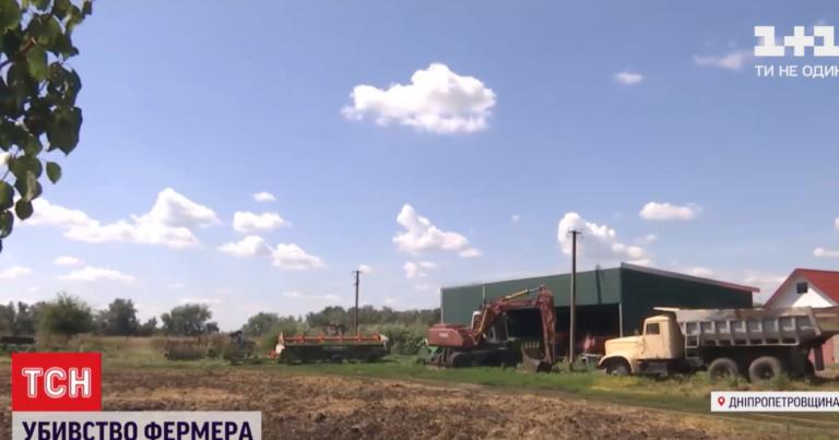 Катували і вимагали гроші: у Дніпропетровській області банда вбила фермера