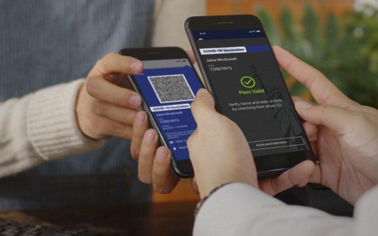 В Україні почали тестувати COVID-сертифікати для власників Android: хто і як може перевірити документ