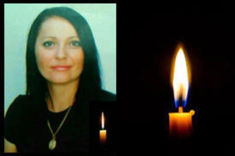 """В Італії загинула українка Наталія Кідиба родом з Волині: Вічна, та світла пам""""ять співчуття рідним та близьким"""