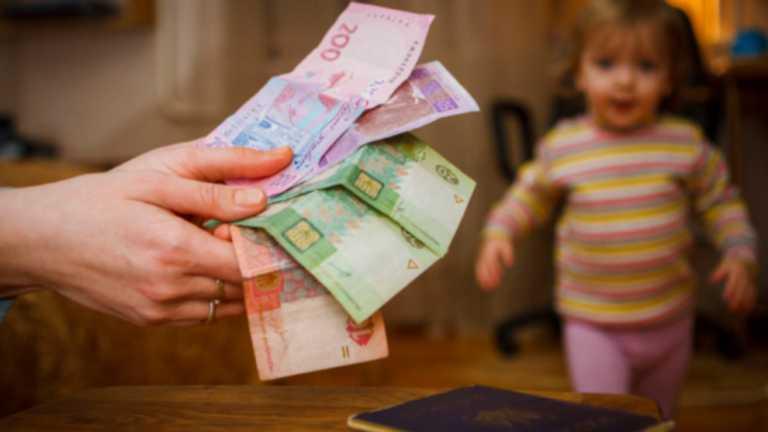 Уряд затвердив виплати школярам. Як отримати ці кошти?- розяснення