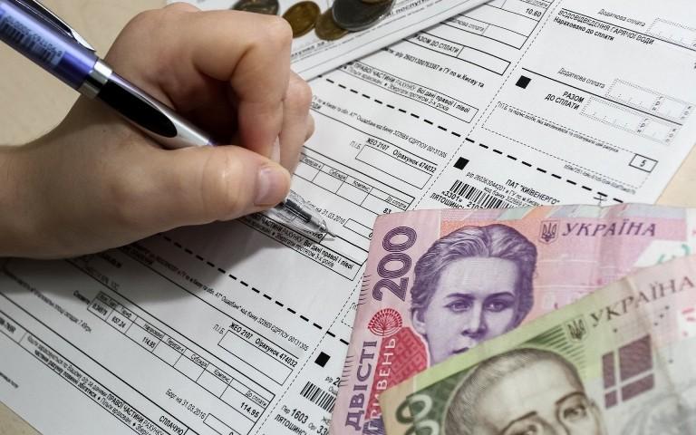 В Україні розмір субсидії в кожному регіоні буде відрізнятися: деталі