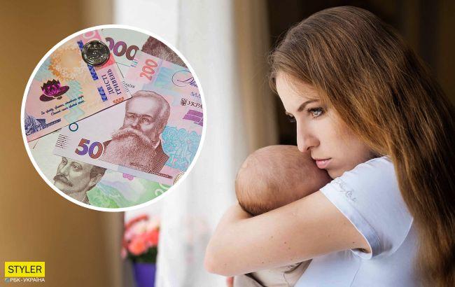 В Україні хочуть різко підвищити виплати на дітей: коли і на скільки