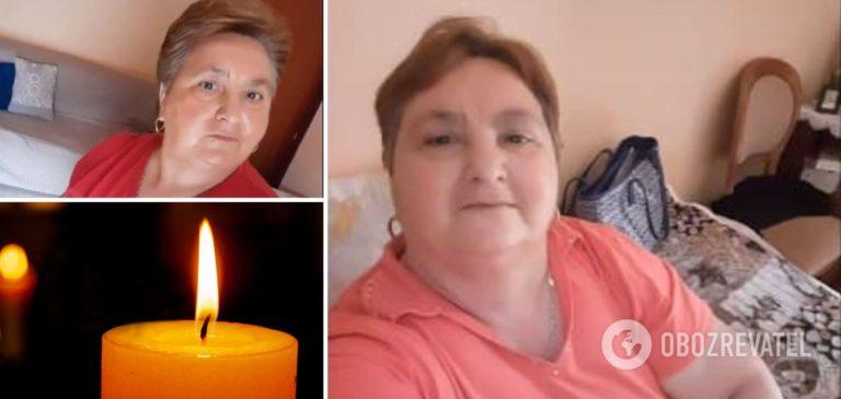 В аеропорту Італії загинула українка: після загибелі її обікрали, а шахраї намагаються нажитися на горі