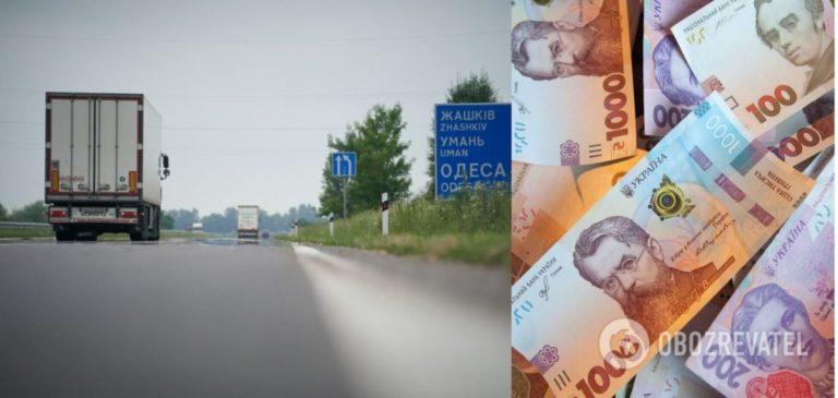 Дороги в Україні стануть платними, але не для всіх: з кого візьмуть гроші за проїзд