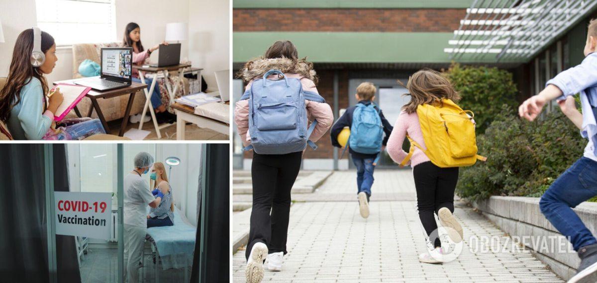 В Україні частина шкіл пішла в онлайн через провальну вакцинацію вчителів