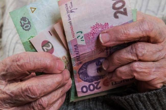 Пенсія у 2022 році: відомо, кому підвищать виплати