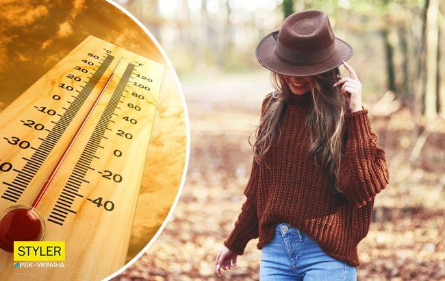 Пік вересневих холодів в Україні змінить відчутне потепління: чекати вже недовго