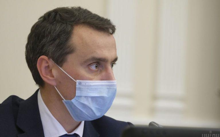 Стояв у черзі з людьми: Ляшко таємно побував у львівській лікарні, де лікують хворих на COVID-19