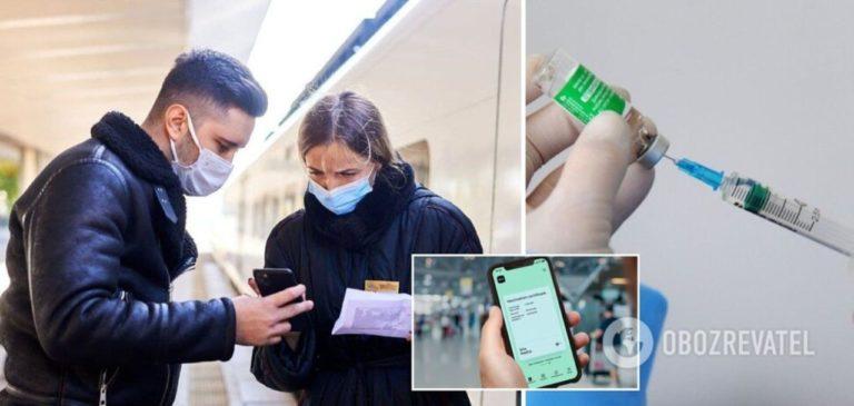 """""""Укрзалізниця"""" не пускає в поїзди пасажирів без COVID-сертифікатів і тестів, щеплення можна зробити на вокзалах"""