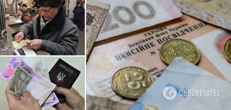Частина українців не зможе отримати пенсії: з 2022-го будуть нові вимоги