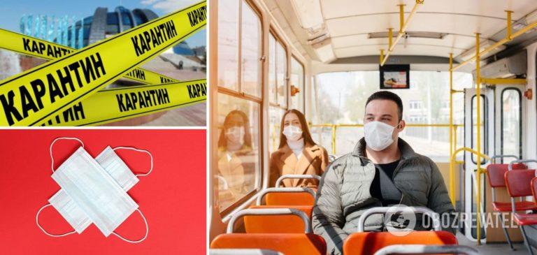 Як працюватиме міський транспорт при введенні локдауна: в МОЗ дали відповідь