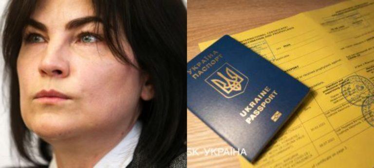 Великі штрафи і обмеження волі: Венедіктова розповіла, що чекає на тих, хто підроблює COVID-довідки